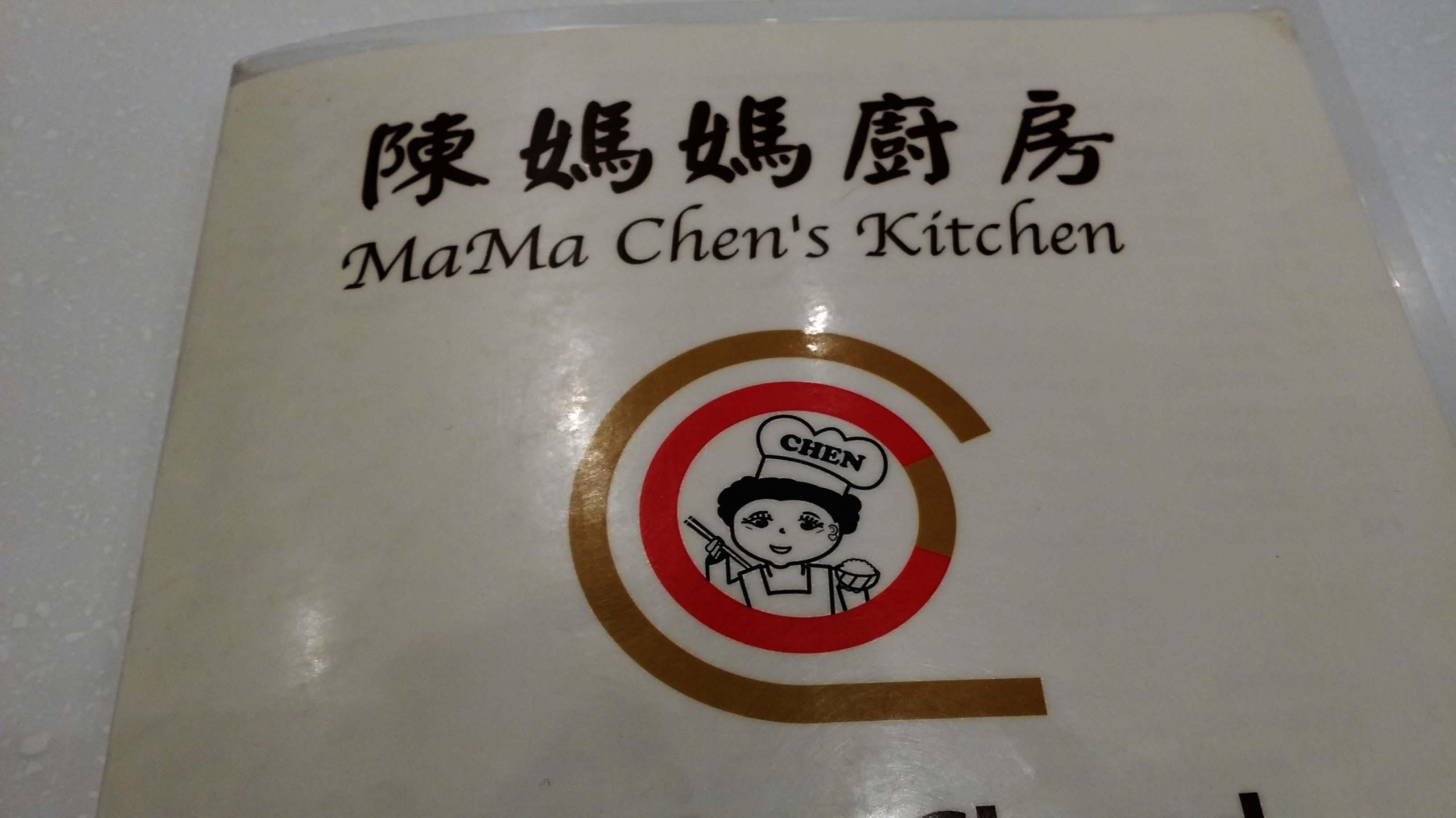 chen s kitchen menu home image ideas